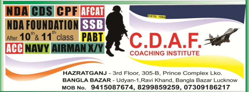 Indian Army Technical Written Exam Coaching